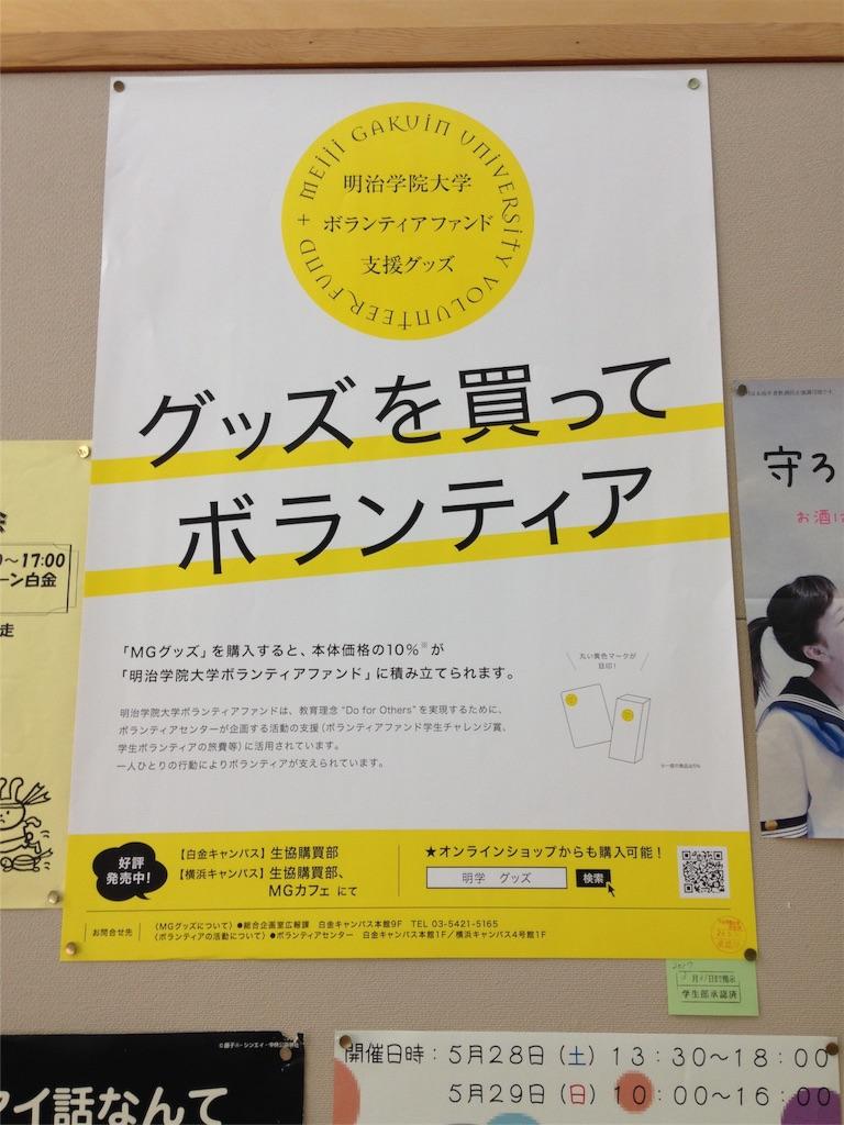 f:id:gakushoku2016:20160714004310j:image