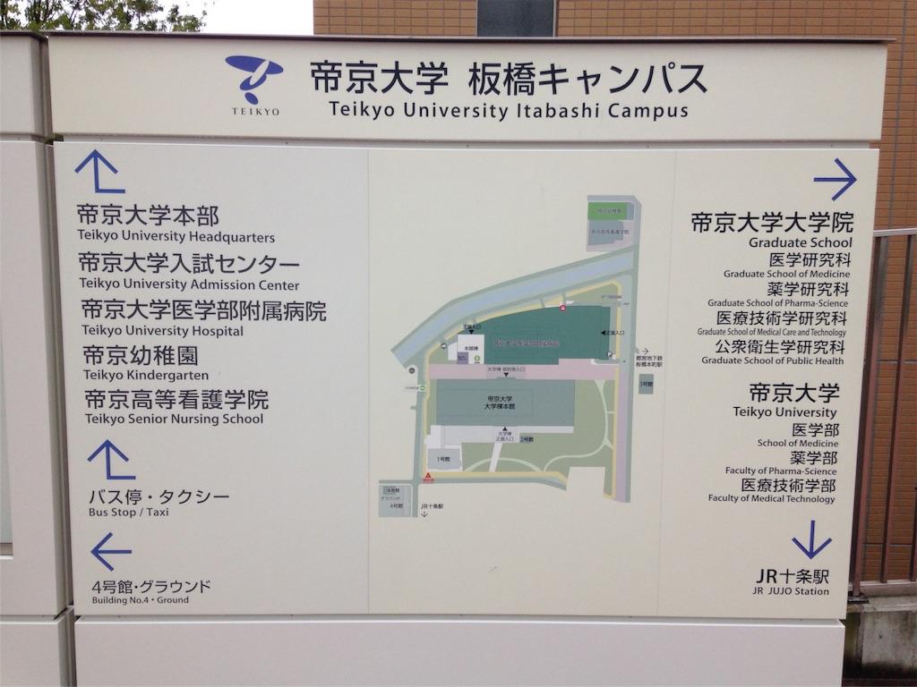 f:id:gakushoku2016:20160715174324j:image