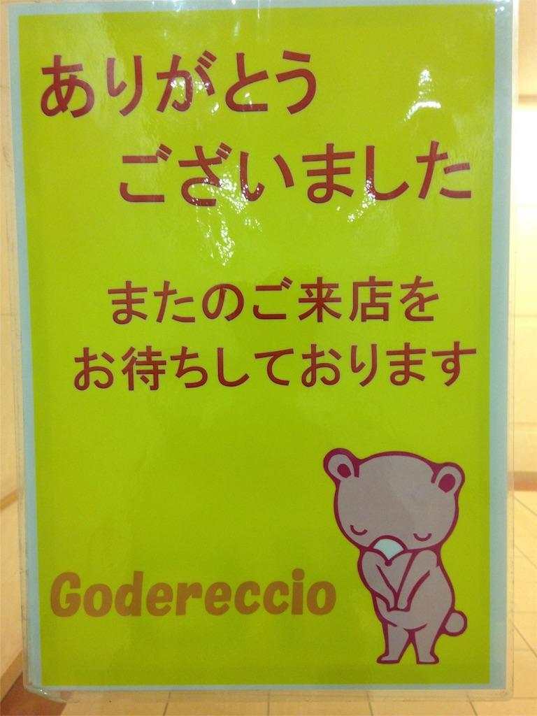 f:id:gakushoku2016:20160715182959j:image