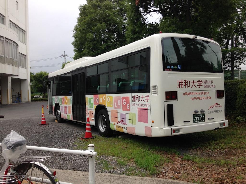 f:id:gakushoku2016:20160718192009j:image