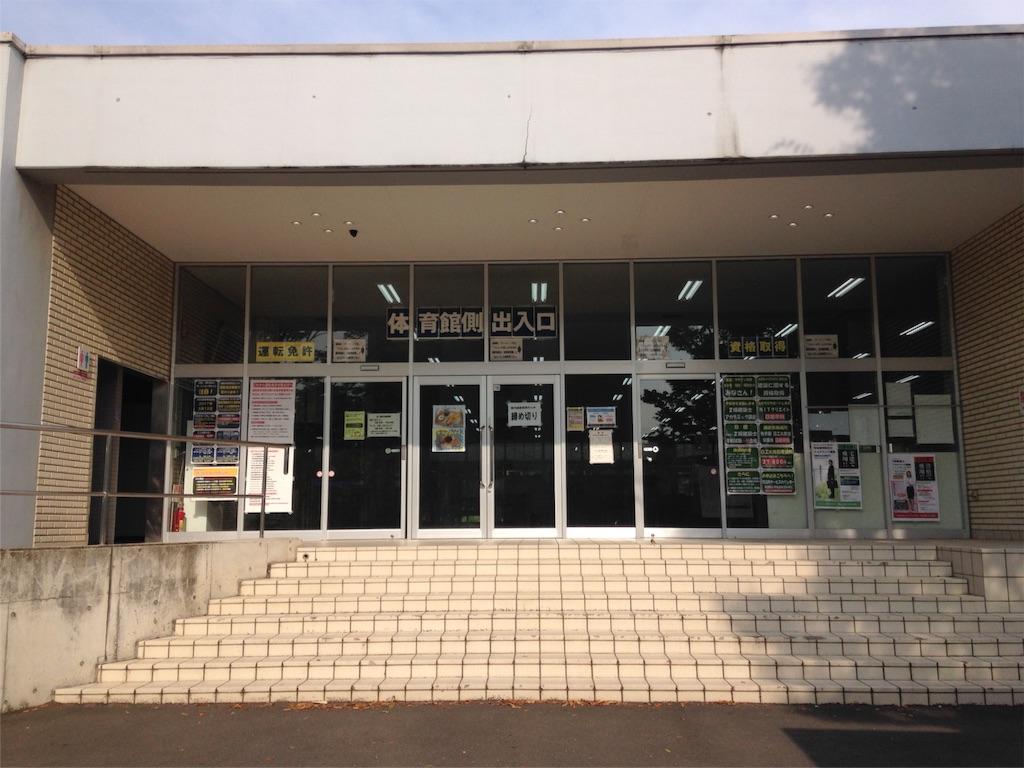 f:id:gakushoku2016:20160723012750j:image