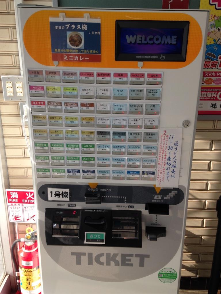 f:id:gakushoku2016:20160723080034j:image