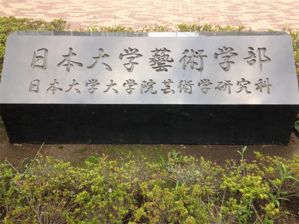 f:id:gakushoku2016:20160723235216j:image