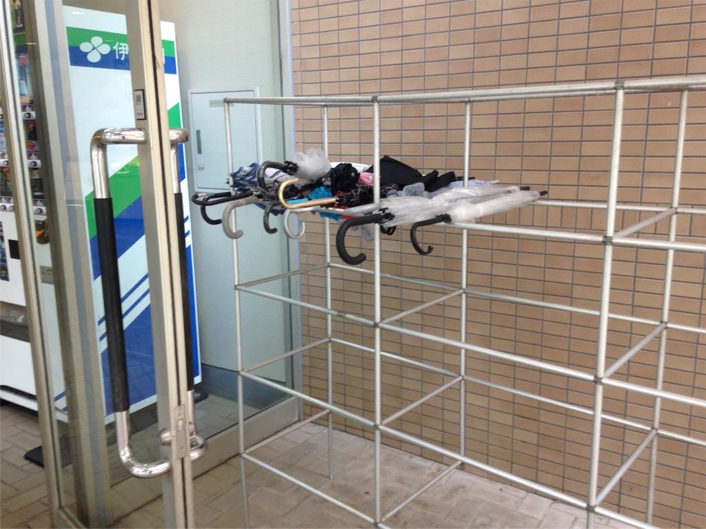 f:id:gakushoku2016:20160726231800j:image