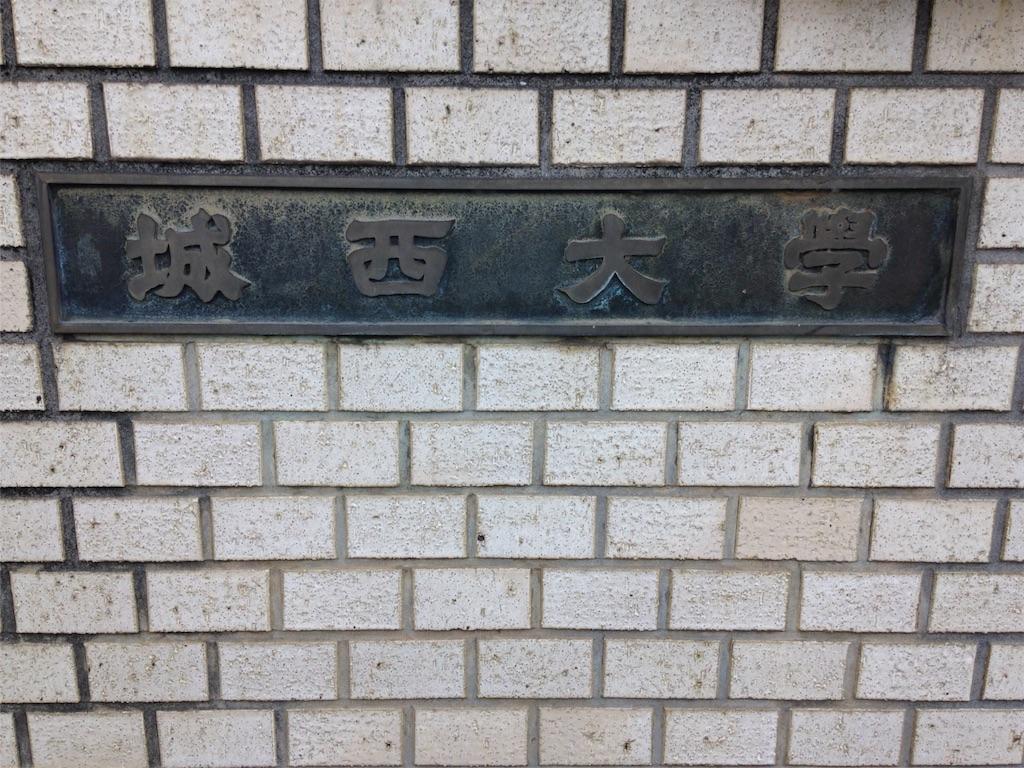 f:id:gakushoku2016:20160727205256j:image