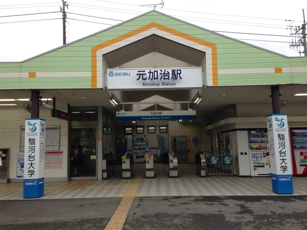 f:id:gakushoku2016:20160728000056j:image