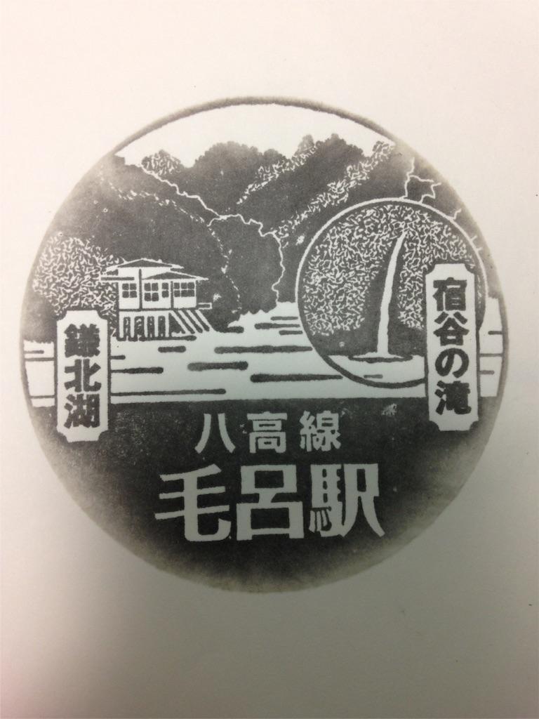 f:id:gakushoku2016:20160728021343j:image