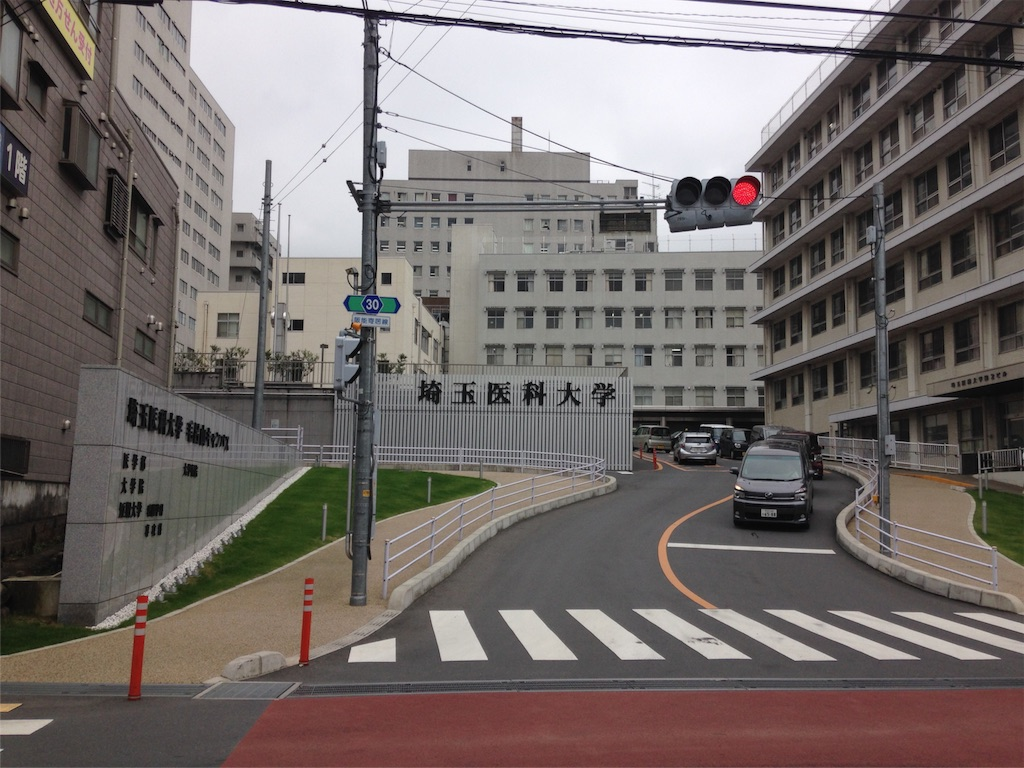 f:id:gakushoku2016:20160728021538j:image