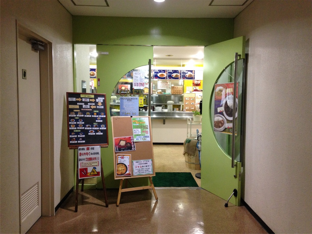 f:id:gakushoku2016:20160728022419j:image