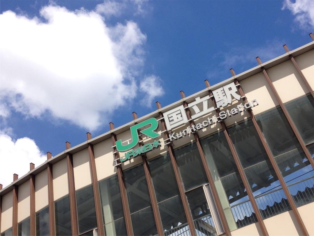 f:id:gakushoku2016:20160801221349j:image