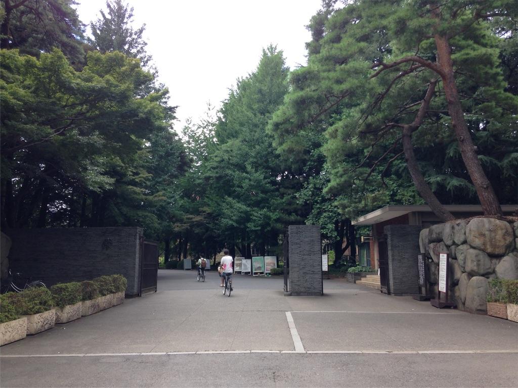 f:id:gakushoku2016:20160801222032j:image