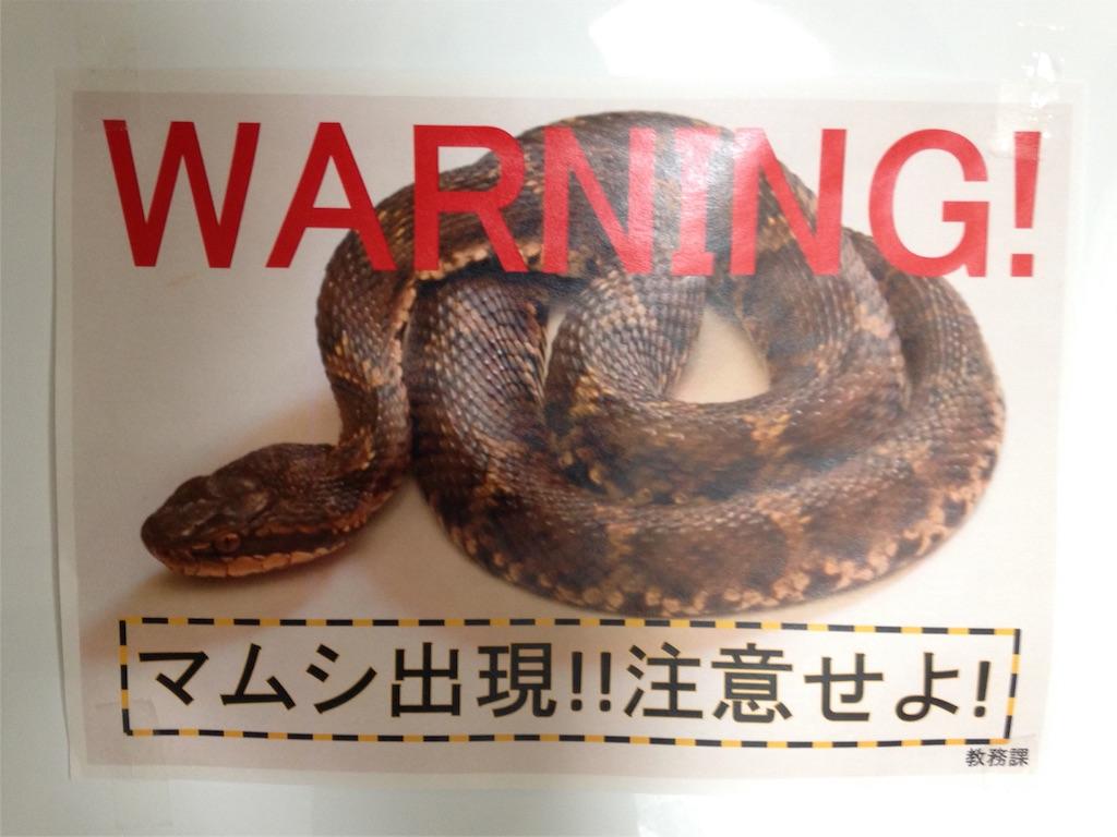 f:id:gakushoku2016:20160801223828j:image