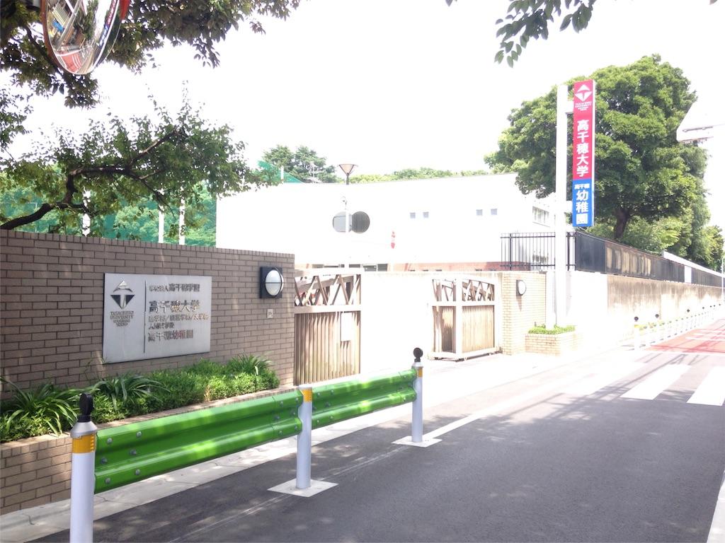 f:id:gakushoku2016:20160803163534j:image