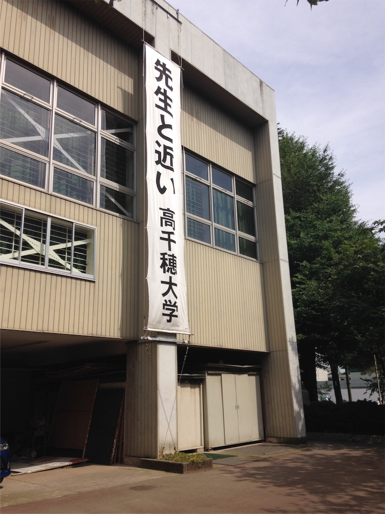 f:id:gakushoku2016:20160803171819j:image