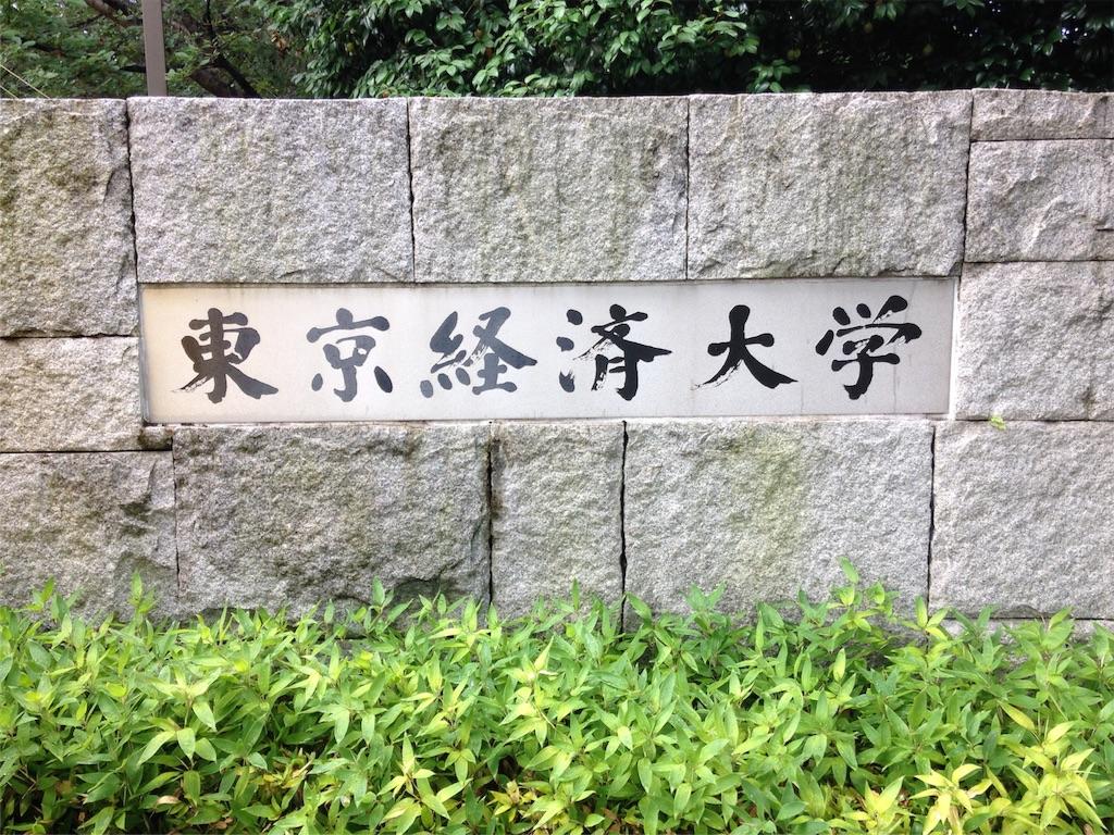 f:id:gakushoku2016:20160803184646j:image