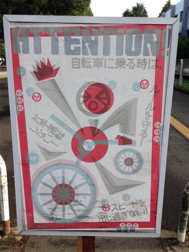 f:id:gakushoku2016:20160805000401j:image