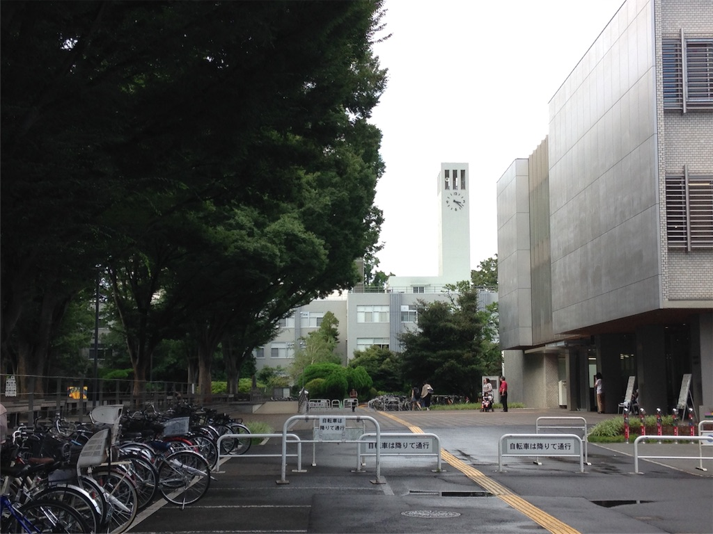 f:id:gakushoku2016:20160805003153j:image