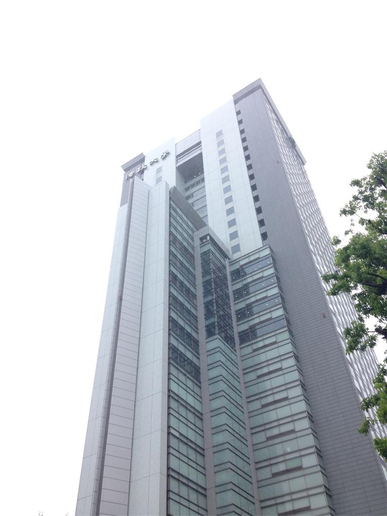f:id:gakushoku2016:20160806020848j:image