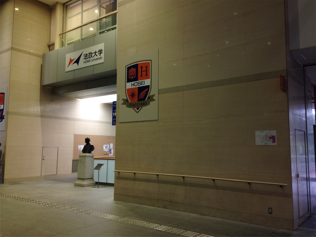 f:id:gakushoku2016:20160806022659j:image