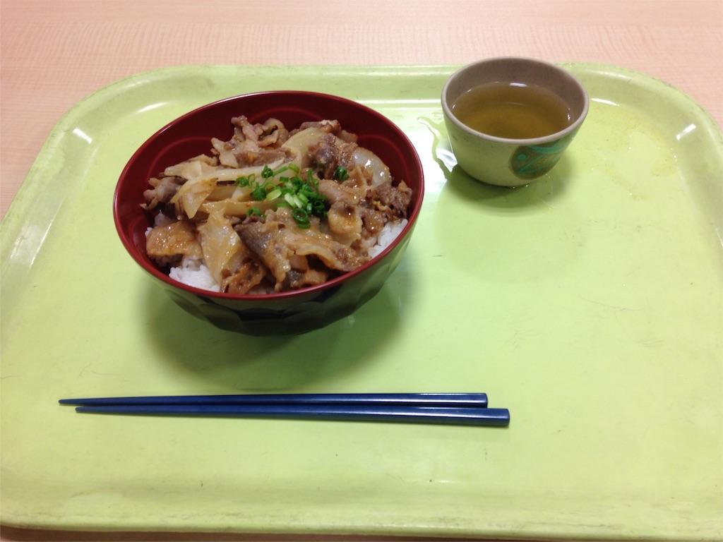 f:id:gakushoku2016:20160806024145j:image