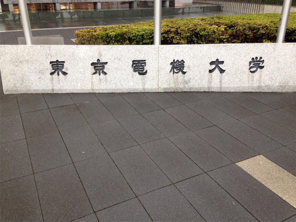 f:id:gakushoku2016:20160807172029j:image