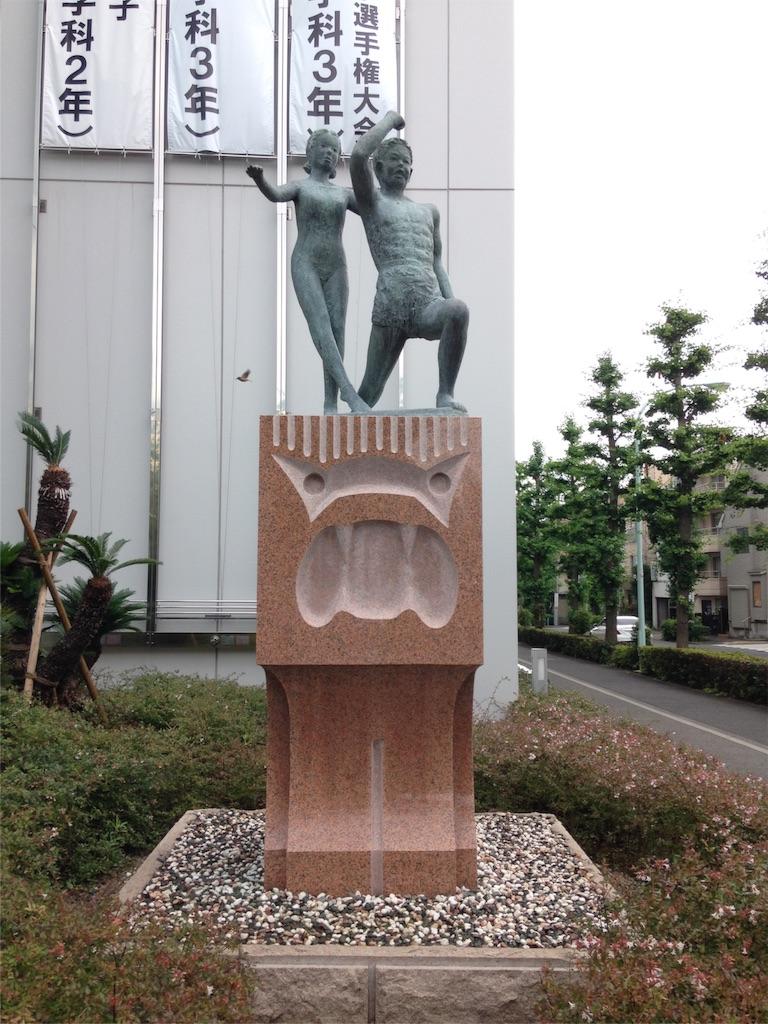 f:id:gakushoku2016:20160810012146j:image