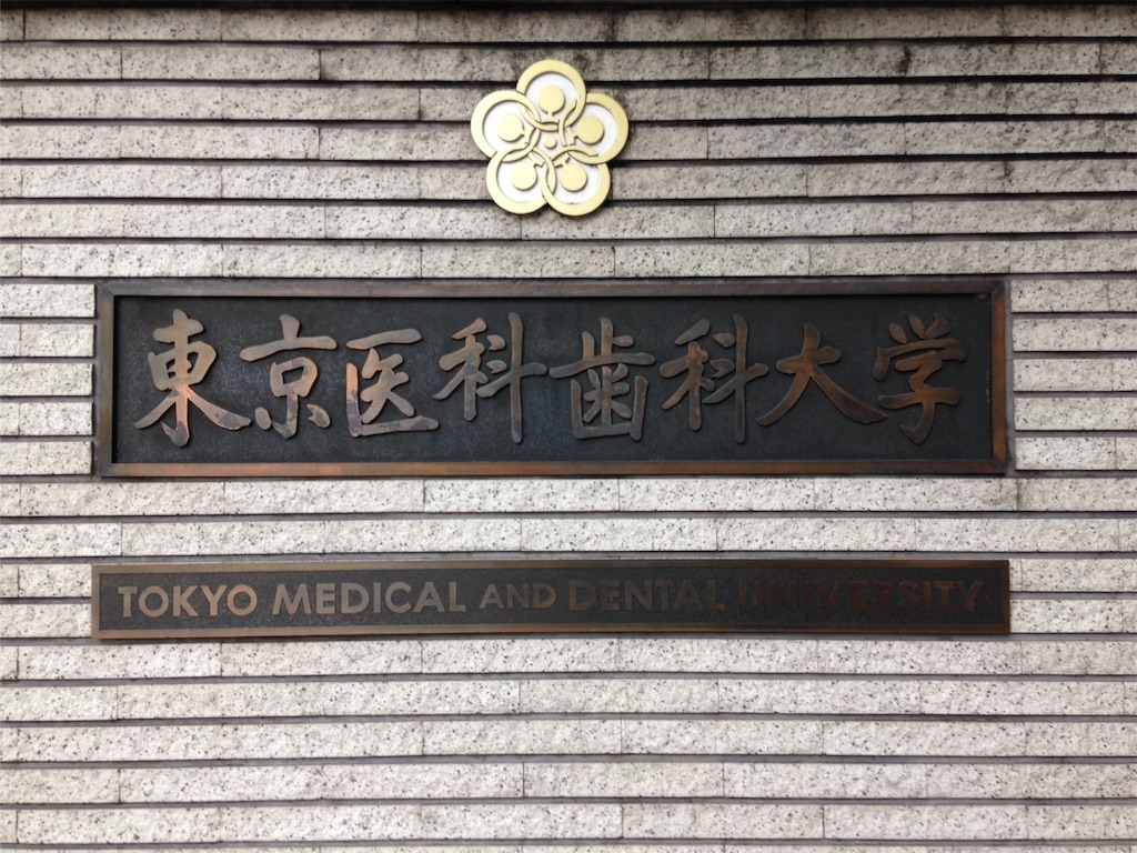f:id:gakushoku2016:20160810224055j:image