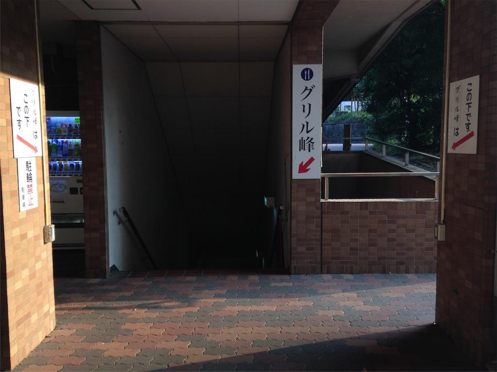 f:id:gakushoku2016:20160810224741j:image