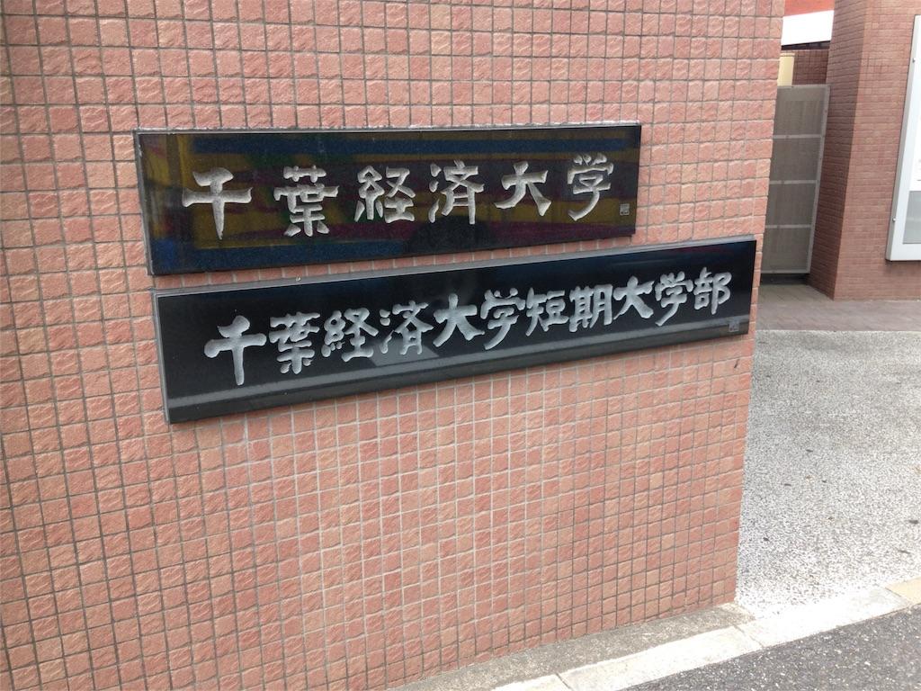 f:id:gakushoku2016:20160810233119j:image