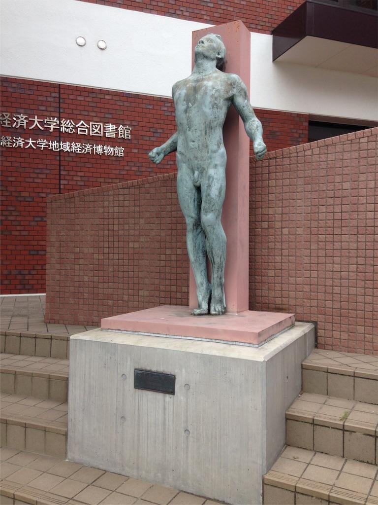 f:id:gakushoku2016:20160810233711j:image