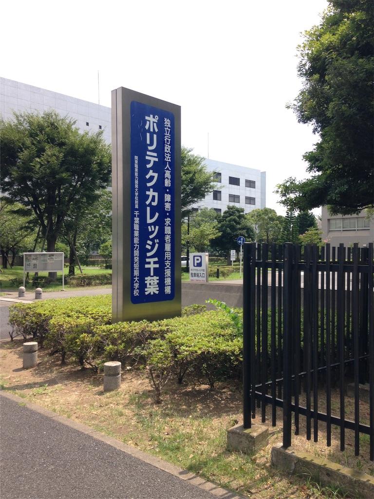 f:id:gakushoku2016:20160810234633j:image