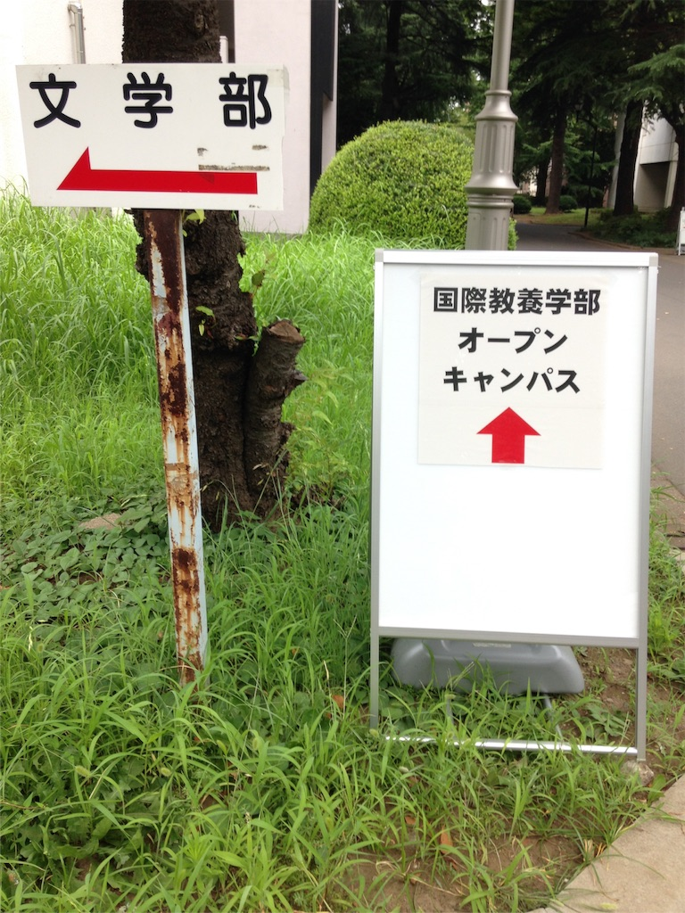 f:id:gakushoku2016:20160811121350j:image