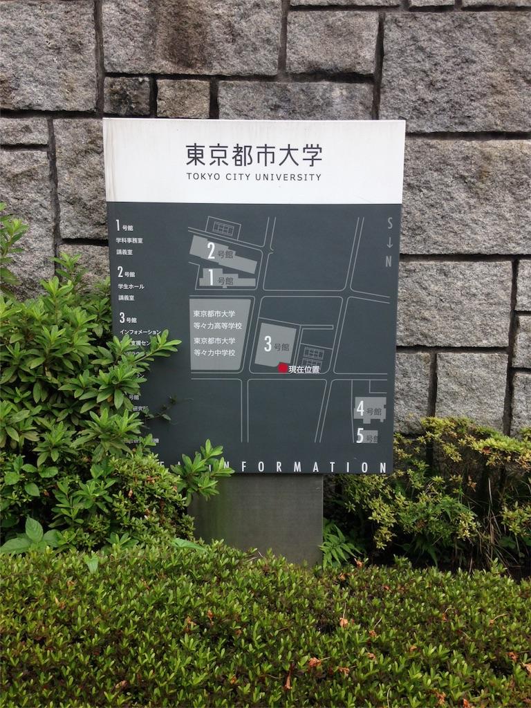 f:id:gakushoku2016:20160811170913j:image