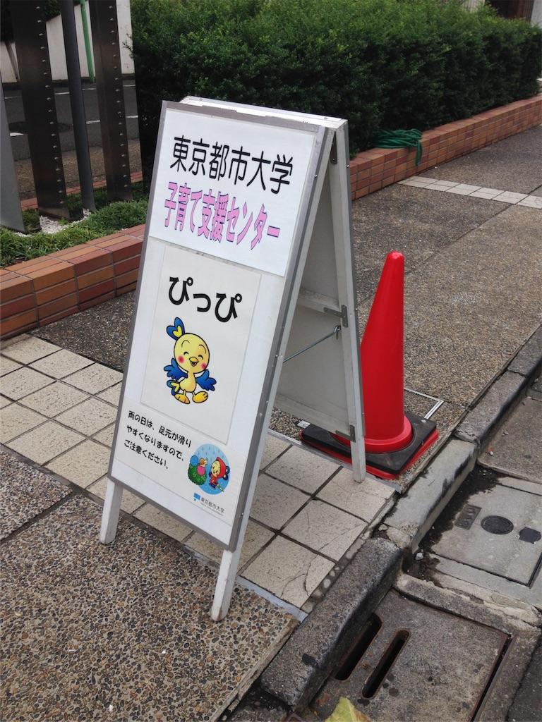 f:id:gakushoku2016:20160811171611j:image