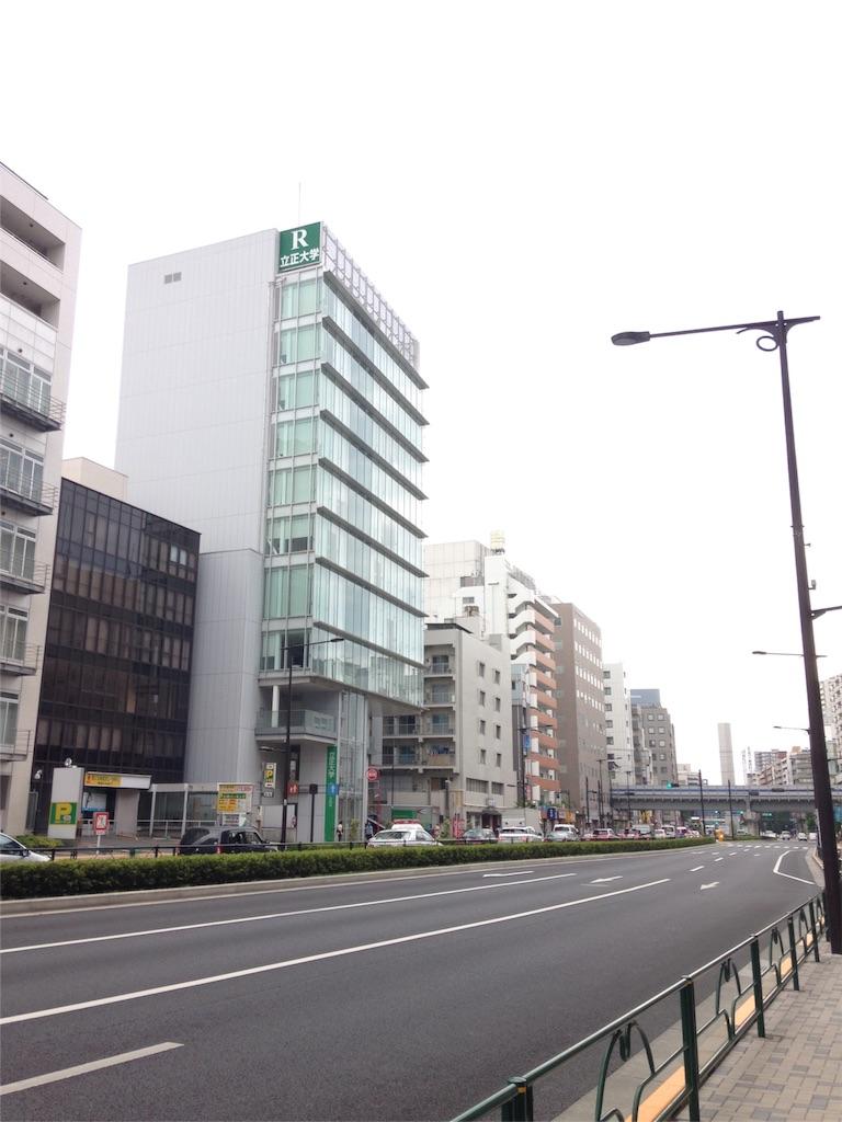f:id:gakushoku2016:20160812092820j:image