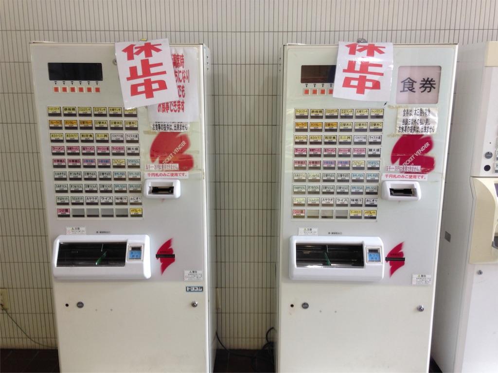 f:id:gakushoku2016:20160812095143j:image