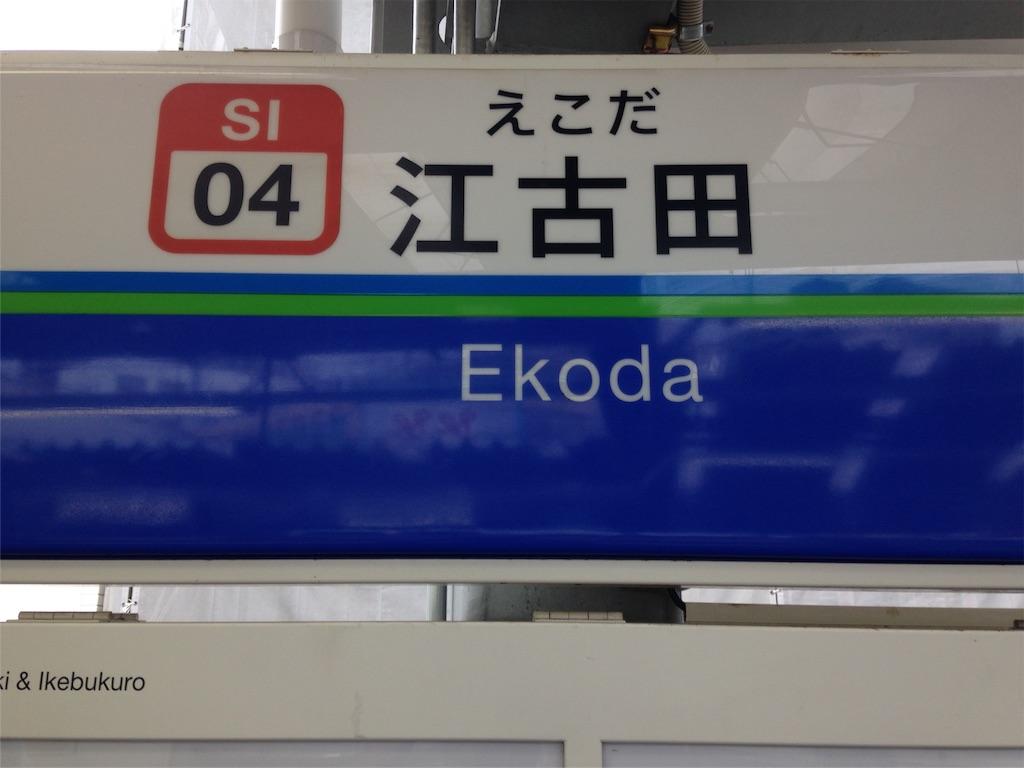 f:id:gakushoku2016:20160812202316j:image