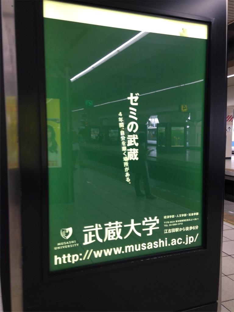 f:id:gakushoku2016:20160812222020j:image