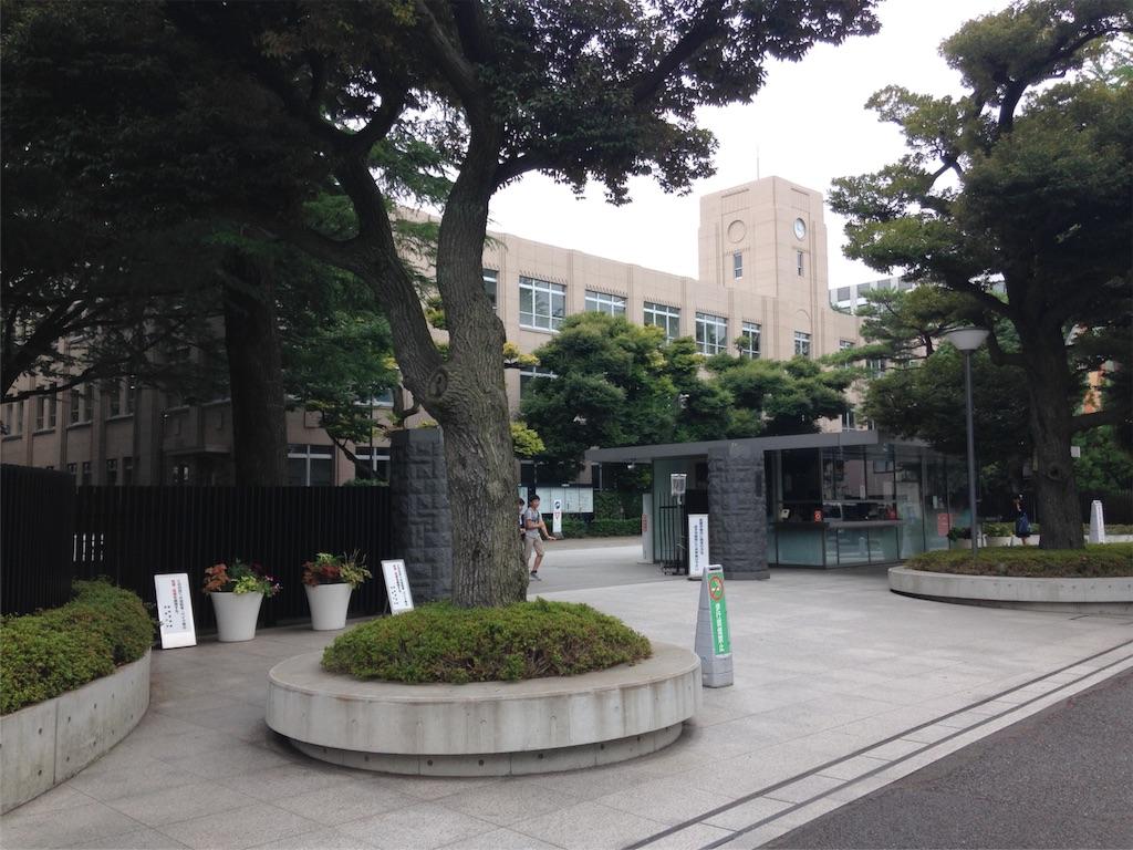 f:id:gakushoku2016:20160812222322j:image