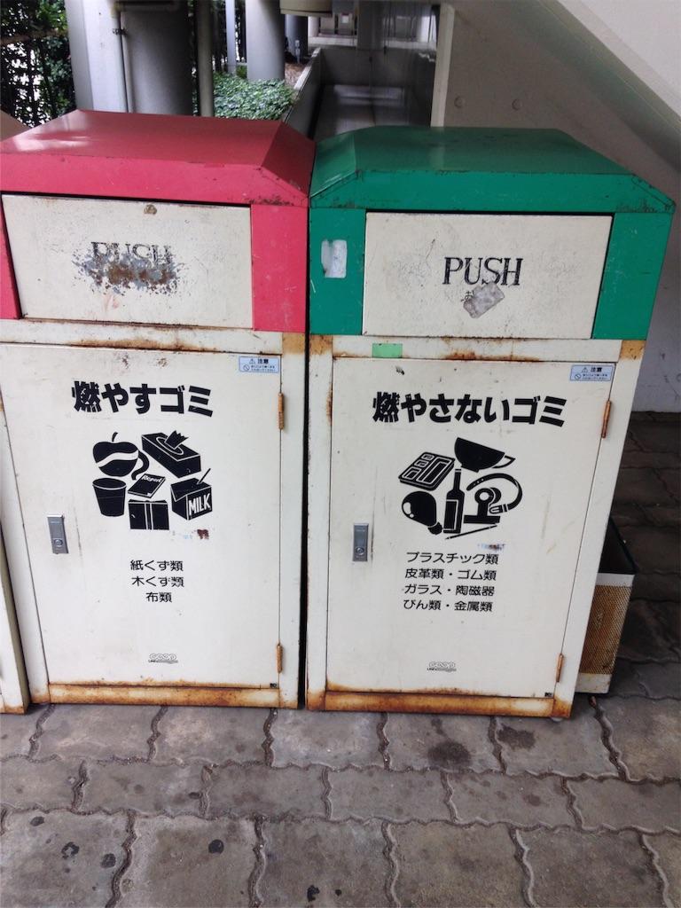 f:id:gakushoku2016:20160812223118j:image