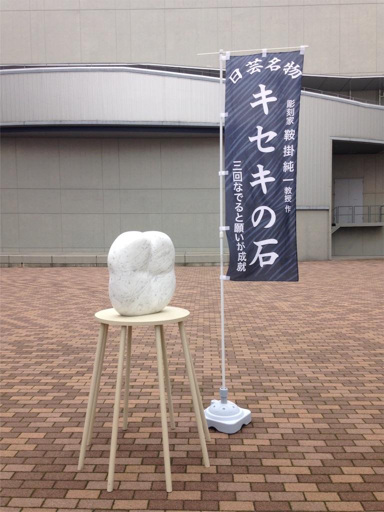 f:id:gakushoku2016:20160813002817j:image