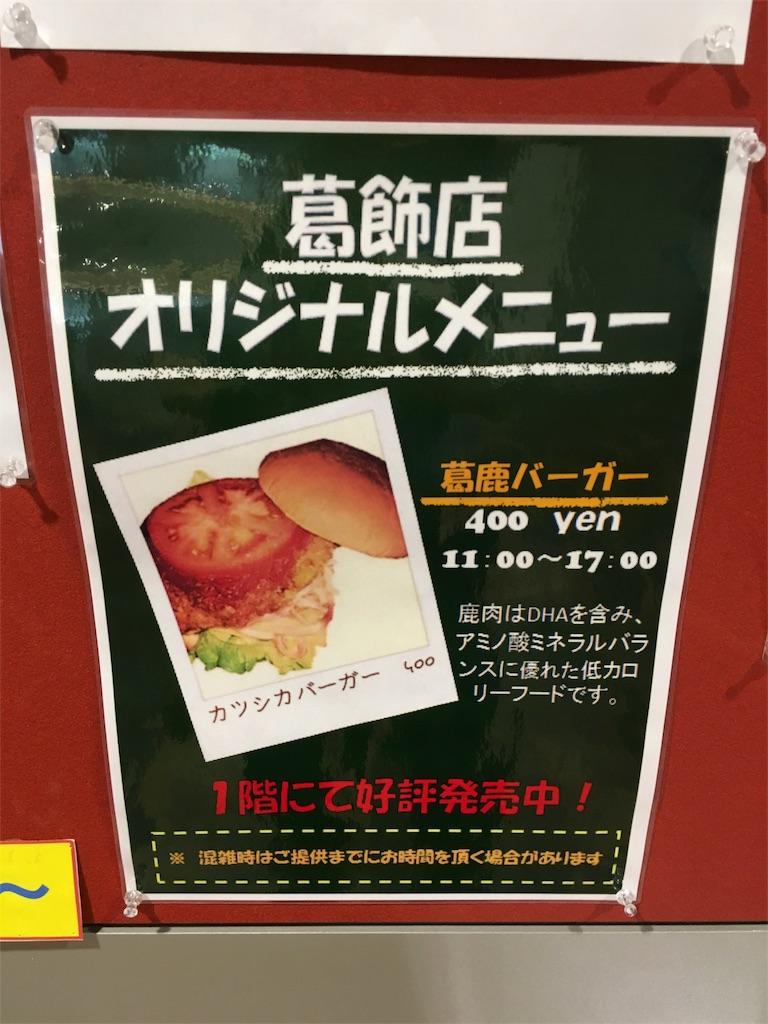 f:id:gakushoku2016:20160904210644j:image