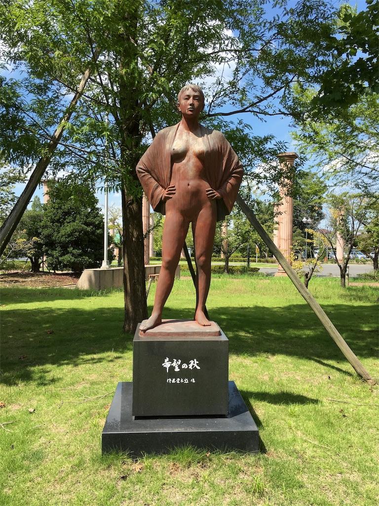 f:id:gakushoku2016:20160906185230j:image