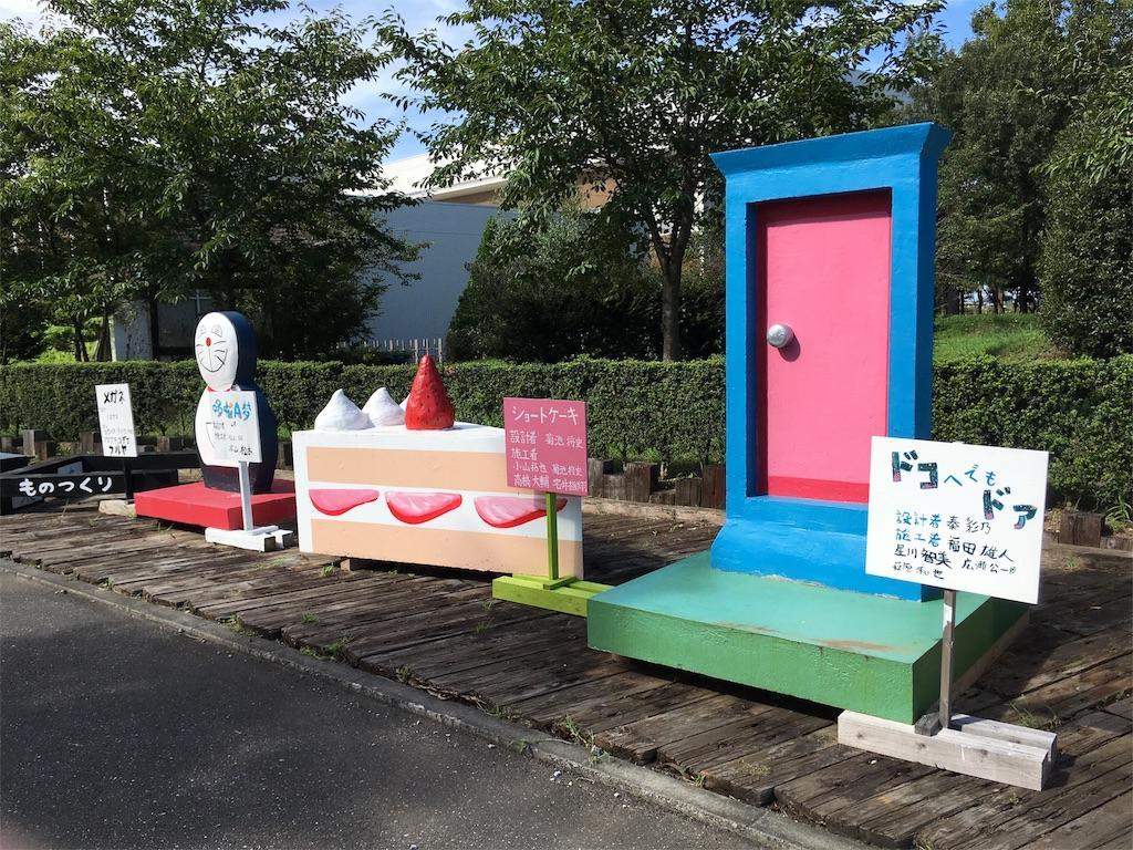 f:id:gakushoku2016:20160909051657j:image