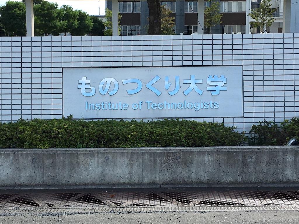 f:id:gakushoku2016:20160909053035j:image