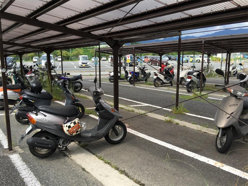 f:id:gakushoku2016:20160911175942j:image