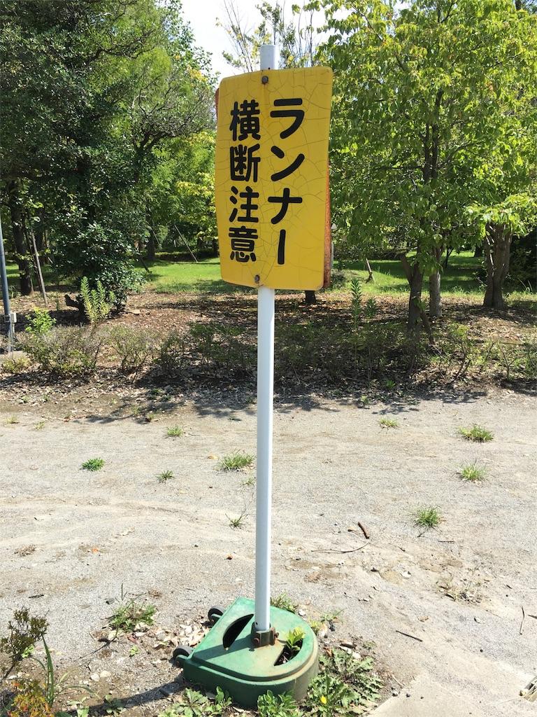 f:id:gakushoku2016:20160911190513j:image