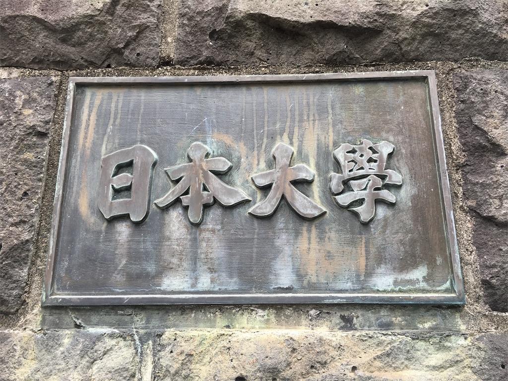 f:id:gakushoku2016:20160913002209j:image