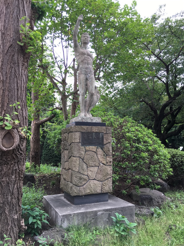 f:id:gakushoku2016:20160913122928j:image