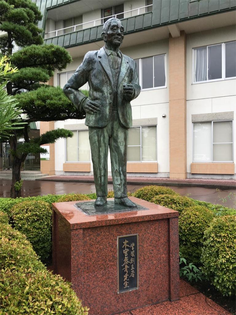 f:id:gakushoku2016:20160920173650j:image